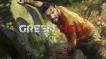 BUY Green Hell Steam CD KEY