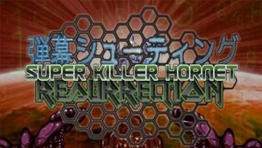 BUY Super Killer Hornet: Resurrection Steam CD KEY
