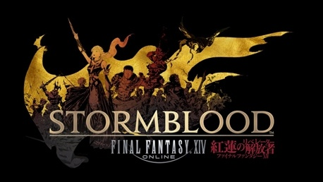 Final Fantasy XIV: Stormblood - Digital Collector's Edition